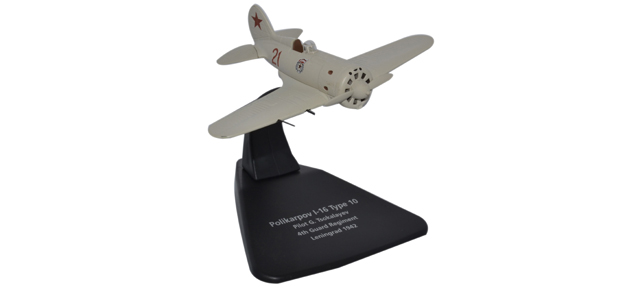 Oxford Ox 013 81AC049 1:72 Polikarpov I-16 4th Guard Reg