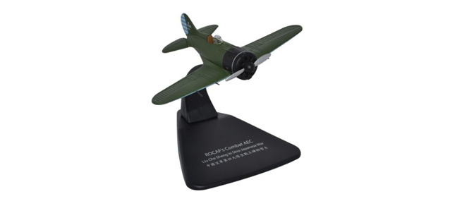 Oxford Ox 023 81AC0652105 1:72 Polikarpov Chinese Air Force